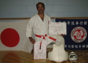 5th & 6th dan certification from Japan